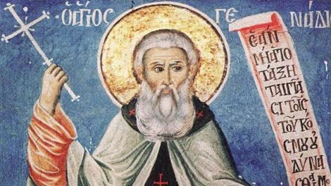 Άγιον Όρος: Όσιος Γεννάδιος ο δοχειάρης, Μνήμη 17 Νοεμβρίου