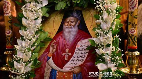 Πανηγυρικός εσπερινός για τον Όσιο Πορφύριο και την Παναγία Γερόντισσα στο Ναύπλιο, ΕΙΚΟΝΕΣ