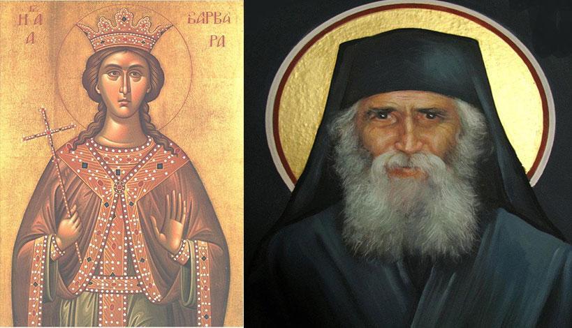 Άγιος Παΐσιος: «Της…κακοφάνηκε της Αγίας Βαρβάρας, γιατί είπα κανα-δυό λόγια με παράπονο!»