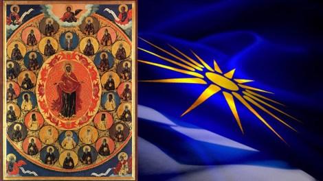 Άγιον Όρος : Ηχηρό ΟΧΙ στη Συμφωνία των Πρεσπών και συμμετοχή στο συλλαλητήριο για τη Μακεδονία της Κυριακής στο Σύνταγμα