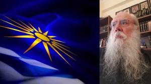 Αρχ.Τιμόθεος Γ. Παπασταύρου : «Αποστολή εξετελέσθη, κύριοι 151 και...υπόλοιποι»
