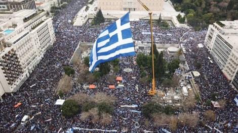 Συλλαλητήριο για τη Μακεδονία : Αναχώρησαν τα πρώτα λεωφορεία από τη Θεσσαλονίκη, ΕΙΚΟΝΕΣ-ΒΙΝΤΕΟ