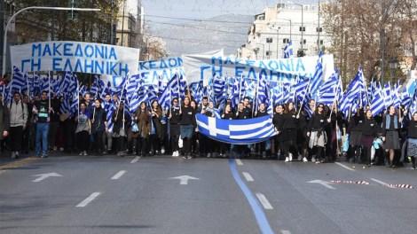 Συλλαλητήριο για τη Μακεδονία: Γεμίζει το Σύνταγμα - Ζωντανή σύνδεση - Τσίπρας: Ακραίοι θα επιχειρήσουν να χειραγωγήσουν