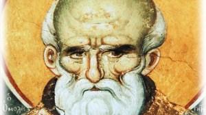 Άγιος Μάξιμος Ομολογητής : Κάθε σχεδόν αμαρτία γίνεται μέσω ηδονής, και κάθε εξάλειψη αμαρτίας γίνεται μέσω κακοπάθειας και λύπης