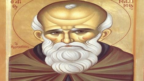 Άγιος Μάξιμος ο Ομολογητής : Ποια πάθη είναι καλά ανάλογα με τη χρήση τους;