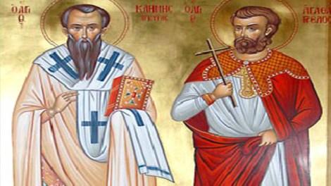 23 Ιανουαρίου: Άγιοι Κλήμης Επίσκοπος Αγκύρας και Αγαθάγγελος