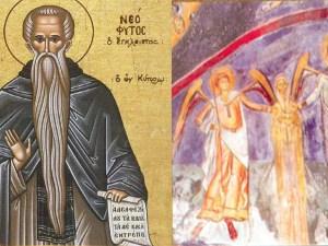 24 Ιανουαρίου: Σήμερα γιορτάζει ο άγιος Νεόφυτος ο έγκλειστος