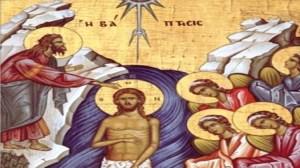 Τα Άγια Θεοφάνεια : Το ιστορικό και η σημασία της εορτής