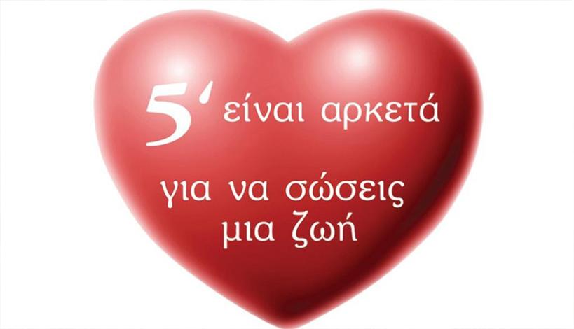 Θεσσαλονίκη : Έκκληση στους αιμοδότες από τα Τμήματα Αιμοδοσίας των Νοσοκομείων της πόλης