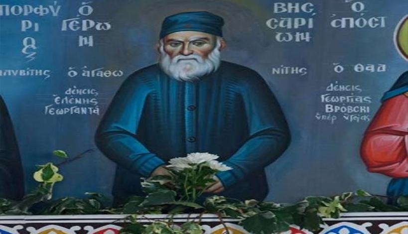 Προς αγιοκατάταξη ο Γέροντας Βησσαρίων ο Αγαθωνίτης - Τι είχε πει ο Ιατροδικαστής Γιαμαρέλος για το άφθαρτο σκήνωμα του