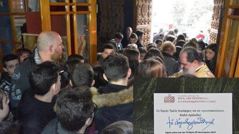 Ανάρπαστα τα «κουπόνια» για καφέ που δώρισε ο Μητροπολίτης Αλεξανδρουπόλεως Άνθιμος στους μαθητές