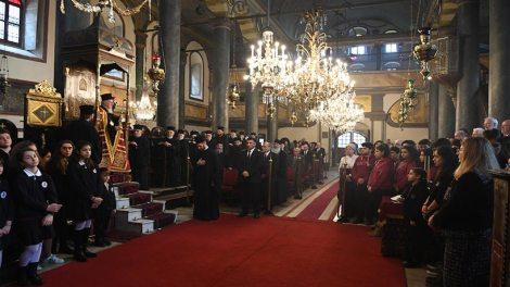 Οικουμενικός Πατριάρχης Βαρθολομαίος : Η πνευματική παρακαταθήκη των Τριών Ιεραρχών