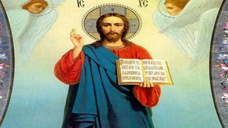 Χριστός Archives   orthodoxia.online   Ορθοδοξία   Εκκλησία   Άγιον Όρος   Ειδήσεις         Χριστός    Χριστός   orthodoxia.online   Ορθοδοξία   Εκκλησία   Άγιον Όρος   Ειδήσεις  