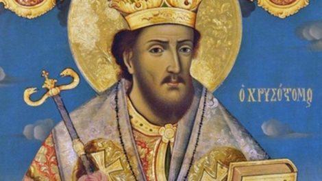 Μεγάλη Τρίτη Άγιος Ιωάννης Χρυσόστομος: Για την ελεημοσύνη και τις δέκα παρθένες