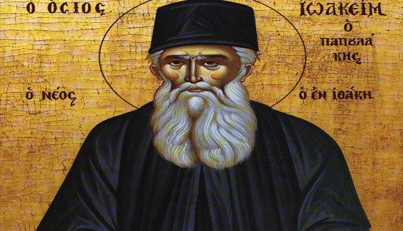 Άγιον Όρος: Όσιος Ιωακείμ ο Ιθακήσιος ο Παπουλάκης, μνήμη 2 Μαρτίου | ΑΓΙΟΝ  ΟΡΟΣ