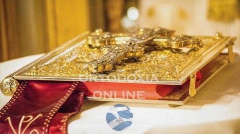 Ο Απόστολος και το Ευαγγέλιο της Κυριακής 10 Μαρτίου 2019, της Τυρινής