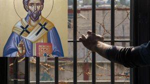 Έρχεται Πάσχα, οι φυλακισμένοι συνάνθρωποι μας ζητάνε βοήθεια, δείξε την ανθρωπιά σου