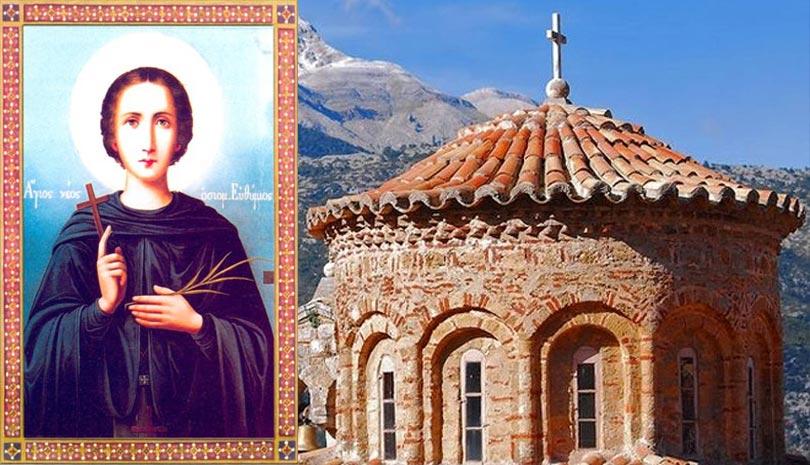 Αποτέλεσμα εικόνας για Άγιος Ευθύμιος ο Πελοποννήσιος