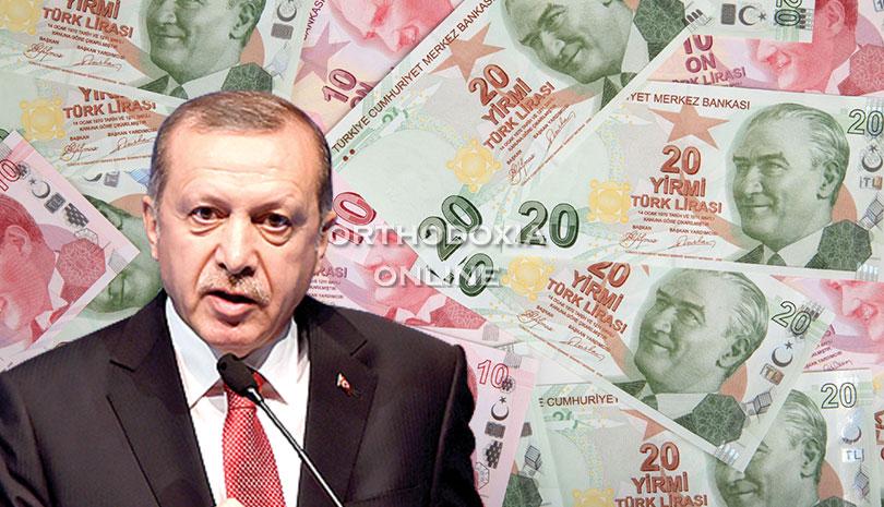 Τουρκία: Το ποντίκι που βρυχάται – Στο χείλος του γκρεμού η τουρκική οικονομία