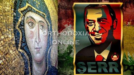 ΕΡΝΤΟΓΑΝ Archives | orthodoxia.online | Ορθοδοξία | Εκκλησία | Άγιον Όρος | Ειδήσεις | |  |  ΕΡΝΤΟΓΑΝ |  ΕΡΝΤΟΓΑΝ | orthodoxia.online | Ορθοδοξία | Εκκλησία | Άγιον Όρος | Ειδήσεις |