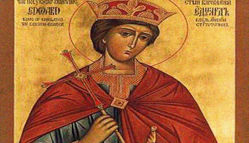 Εορτολόγιο 2021 | 18 Μαρτίου σήμερα γιορτάζει ο Άγιος Edward (Εδουάρδος)