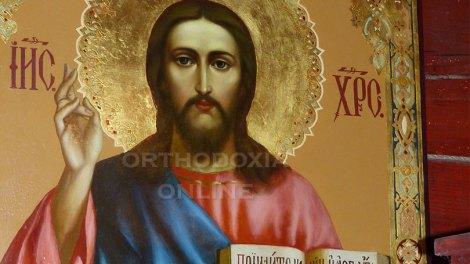 Τι είναι ο Χριστός για μας;
