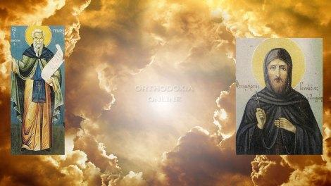 Οι Αγιορείτες Άγιοι που εορτάζουν σήμερα Σάββατο 6 Απριλίου