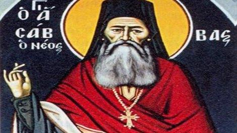 Ο Αγιορείτης Άγιος που εορτάζει σήμερα Κυριακή 7 Απριλίου