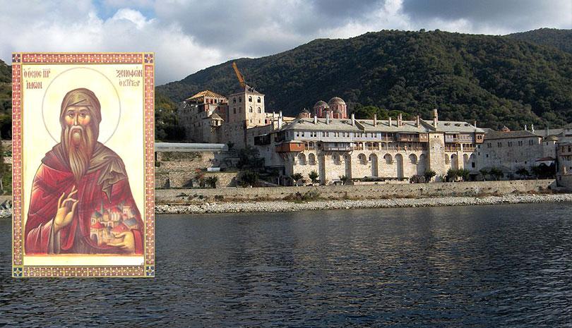 Άγιον Όρος: Σήμερα εορτάζει ο Όσιος Ξενοφών ο κτήτορας της Ι.Μ. Ξενοφώντος