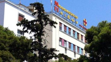 Ελλάδα | Σύγχυση με τα αίτια θανάτου του 8χρονου στο νοσοκομείο Παίδων «Αγλαΐα Κυριακού»
