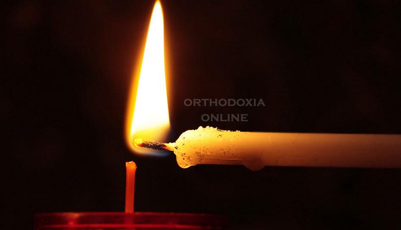 Προσευχή - Ευχή εις απειλήν λοιμικής ασθενείας