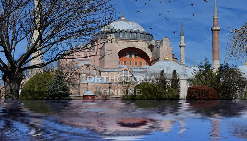 Κόσμος   «Παιχνίδια» Ερντογάν με Αγιά Σοφιά και ΗΠΑ - Νέες γεωτρήσεις στην Ανατολική Μεσόγειο