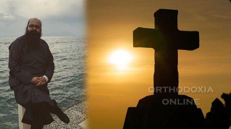 Αρχιμ. Ιερόθεος Ι. Λουμουσιώτης: Το Πνεύμα το Άγιον, Θεός αληθινός