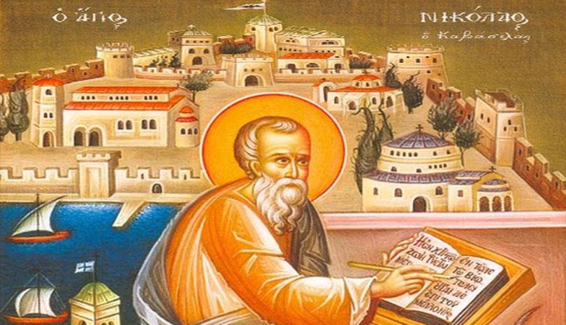 Σήμερα γιορτάζει ο Άγιος Νικόλαος ο Καβάσιλας