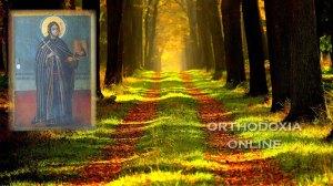 Εορτολόγιο 2020   25 Ιουνίου Άγιος Προκόπιος που μαρτύρησε στη Σμύρνη
