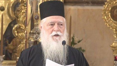 «Τι μου κατέθεσε ο Άγιος Παΐσιος για τα μελλούμενα στην Ελλάδα» - Αρχιμανδρίτης π. Χριστόδουλος, καθηγούμενος της Ιεράς Μονής Κουτλουμουσίου Αγίου Όρους
