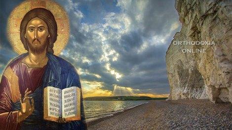 π. Σπυρίδων Σκουτής: Στον γκρεμό ή στον Χριστό;