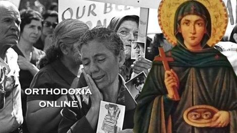 Κύπρος '74: Παρακαλούσε την Αγία Παρασκευή να φέρει πίσω ζωντανό τον άντρα της - Μαρτυρία αναγνώστριας του orthodoxia.online