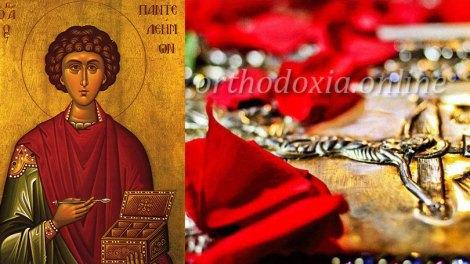 Σάββατο 27 Ιουλίου, † Παντελεήμονος μεγαλομάρτυρος & Ιαματικού - Απόστολος και Ευαγγέλιο