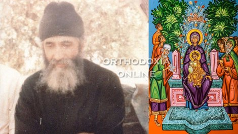 Παναγιά Archives | orthodoxia.online | Ορθοδοξία | Εκκλησία | Άγιον Όρος | Ειδήσεις | |  |  Παναγιά |  Παναγιά | orthodoxia.online | Ορθοδοξία | Εκκλησία | Άγιον Όρος | Ειδήσεις |