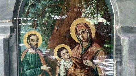 Προσκύνημα στην Παναγία Πλατανιώτισσα