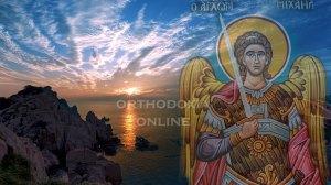 Όταν έρθει άγγελος, μονομιάς βρίσκεται ο νους σε πολλή άνεση καθώς προσεύχεται σωστά