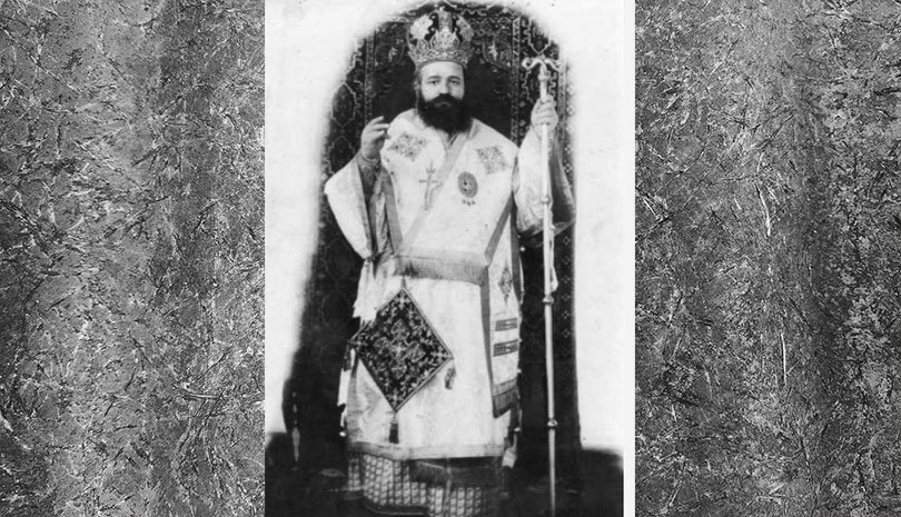 Άγιος Προκόπιος Λαζαρίδης Μητροπολίτης Ικονίου