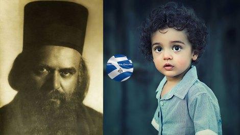 Γίνε ιερέας για τον γιο σου και το σπίτι σου θα γίνει ναός