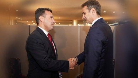 """Διαβατήρια με σκέτο """"Μακεδονία"""" - Το κόλπο του Ζάεφ και η σιγή ιχθύος της Αθήνας"""