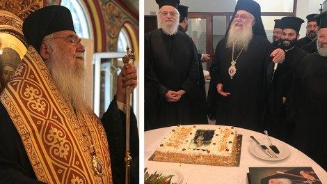 Ι.Μ. Περιστερίου: Επετειακή εκδήλωση αγάπης στο Επισκοπείο (ΦΩΤΟ)