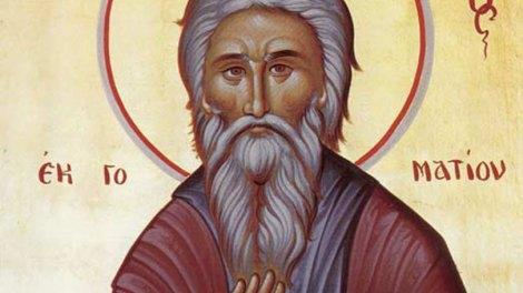 Άγιον Όρος | Όσιος Γερβάσιος ο Καρακαλληνός - Γιορτάζει σήμερα 14 Οκτωβρίου