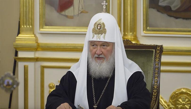 Ο Πατριάρχης Μόσχας και Πασών των Ρωσιών Κύριλλος για την Αγία Σοφία
