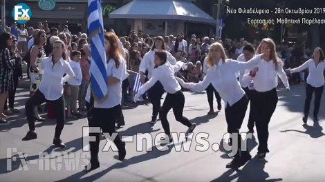 Η νεολαία ΣΥΡΙΖΑ για το περιστατικό που αμαύρωσε την παρέλαση της 28ης Οκτωβρίου στην Νέα Φιλαδέλφεια