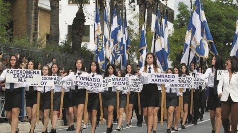 Κύπρος | Τους απέβαλαν επειδή φώναξαν για την κατεχόμενη Κερύνεια
